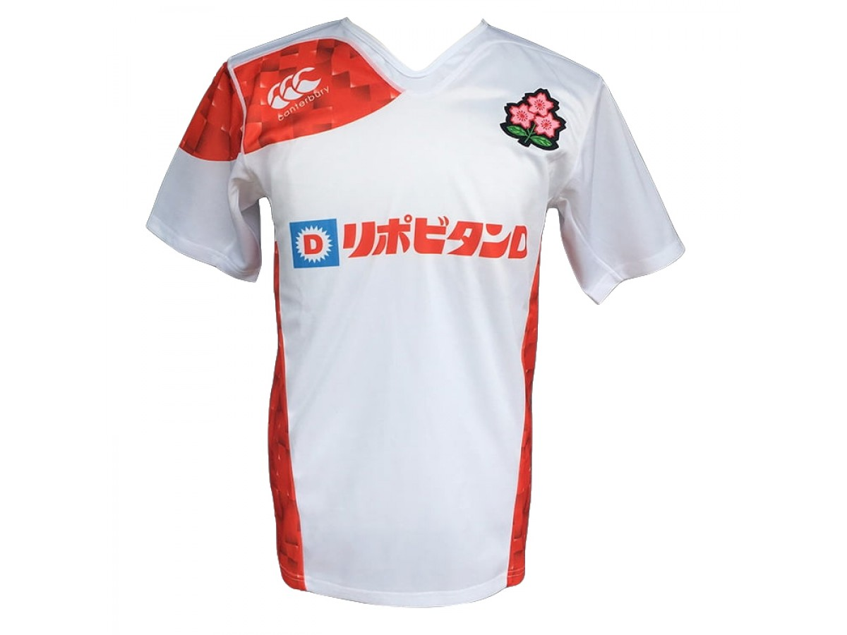 245cbc5ca81 Discount JAPAN MEN'S 2018 RUGBY HOME JERSEY